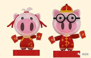 方案速递 冲天小猪与honey pig一起为你辞旧迎春