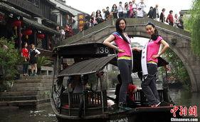 中国香港、中国澳门及中国内地的40位佳丽汇聚西塘参加
