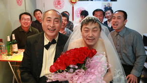 北京2同性老人结婚