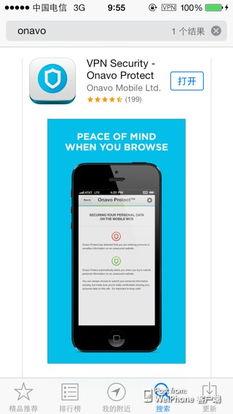 福利 免费VNP,小白都会 iPhone5 综合讨论区 威锋论坛 威锋网