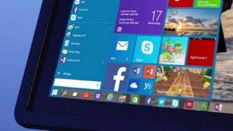 Win10最低配置要求正在伤及笔记本市场
