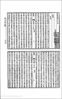 楚宝 共2册