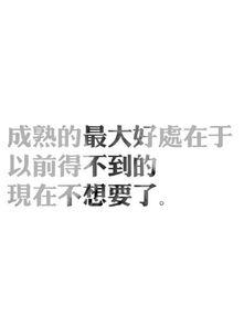 表情 qq背景图片带字的白色爱我好吗 QQ皮肤带字 玩转非主流 表情