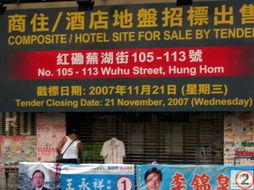 [百姓话题]带你游香港的芜湖街-推荐导读