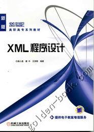C++程序设计之模板