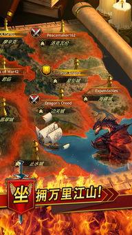 王者帝国苹果版 王者帝国中文最新版下载 v2.3.1 ios版 比克尔下载
