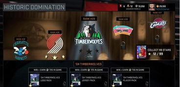 NBA2K16MT球员卡怎么刷 NBA2K16MT球员卡刷法