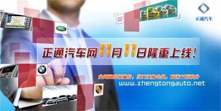 车(1728.HK)是国内首家在香港上市的豪华汽车经销集团,公司专注...
