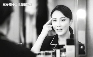 佘诗曼刘嘉玲同框啦,网友 像看一位女子年轻时和年老时的对比照