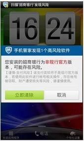 腾讯推出安全支付解决方案领跑移动互联网
