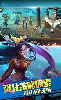 至尊大圣闯异界iPhone版下载 卡牌MMORPG手游 v1.1.6 免费版