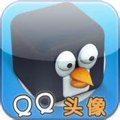 QQ怎么开启自动换头像