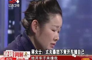 女孩遭强暴 老公出轨外甥女 这节目的故事都很狗血