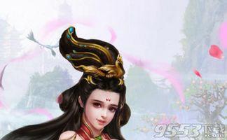 圣武仙魂手游官方pc版下载 圣武仙魂手游电脑版 v1.0 最新版下载 9553...