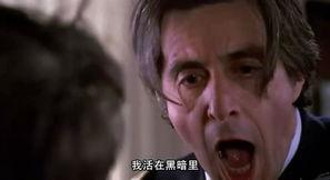 RMVB电影欧美电影E美闻香识女人 Scent a Woman 1992范海辛闻香...