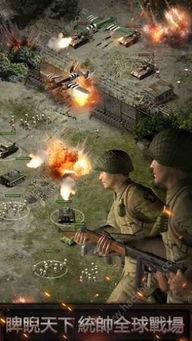 世界战线官网正版游戏
