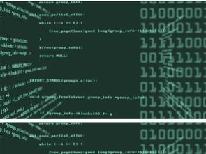 科技数据缝隙代码视频素材