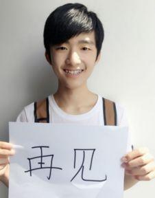 5日),曾经是TF家族一员的刘志宏在微博上突然发文宣布退出演艺圈...
