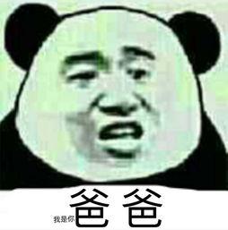 表情 搞笑表情表情包 搞笑表情微信表情包 搞笑表情QQ表情包 发表情 ....