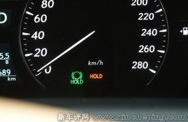 雷克萨斯LS460L装备 制动保持功能怎么样 雷克萨斯LS评测 新车评网...