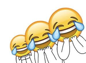 全世界都在发表情 笑哭 成最流行