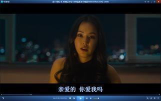 陶德电影百度云 2016影音先锋电影资源 锋士电影百度云 影音先锋v天...