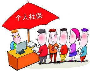 必录项.   社会保险 (Social Insurance) 是一种为丧失劳动能力、暂...