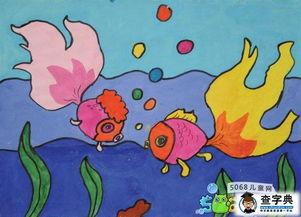 .这幅关于海底世界的绘画作品是来自全国美术考级漫画考级中的优秀...