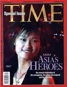 90后偶像 李宇春:大众造神,个性与中性   李宇春自2005年参加