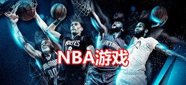 我的NBA2K15下载 手机我的NBA2K15游戏下载