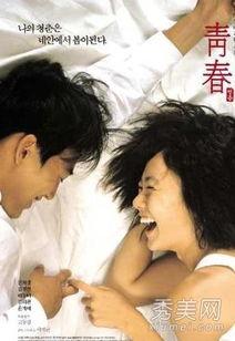 韩国唯美情色电影 色调很美