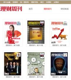 新利棋牌官方下载-与网贷平台上立下了汗马功
