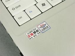 ...IG T650BQ 学生本笔记本产品图片16
