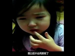 ...本14岁小萝莉禁处被-韩国三岁超可爱小萝莉含泪向妈妈道歉萌翻网友