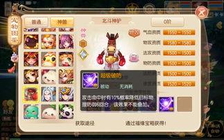 【怪物弹珠wiki】超兽神祭升级,超值扭蛋无法想