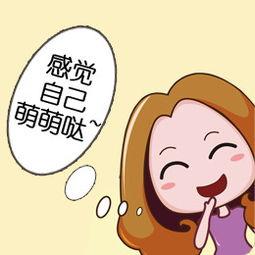 暖心少女萌萌哒文字QQ表情