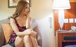 友田彩也香图片壁纸