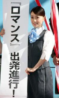大岛优子穿制服宣传电影 罗曼史