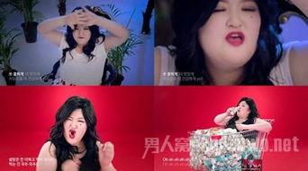 笑星李国珠恶搞泫雅19禁性感MV Red