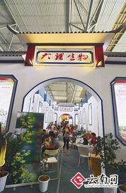 生物产业大会 将进一步推动云南生物产业发展
