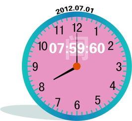rsgetbinarystream1-今年全球时间闰一秒,对日常生活基本无影响   □记者    核    2012壬辰...