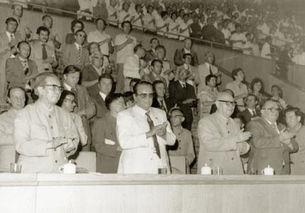 ...斯拉夫总统铁托观看体育表演.左一为外交部部长黄华.-第三部分 ...
