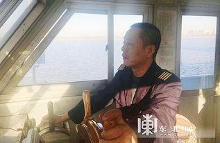 零号侦探社-2017年的9月23日下午,哈尔滨交通集团轮渡旅游有限公司第二分公司...