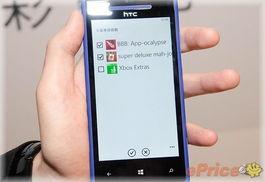... 可以任意加入应用程序.-售价 3810 元 WP8 HTC 8X 一手试玩