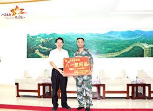 省军区副司令员李谷建代表省军区党委和全体官兵,对昌江慰问团的到...