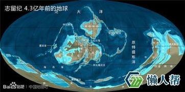 因此,除高纬度的冈瓦纳大陆外,其他各板块大都处于干热或温暖的气...