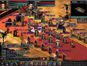 天日 迷离阵法大显锋芒   上古神兵即将重现天日,玩家将在游戏中探索...