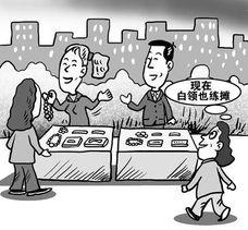漫画:朱慧卿-73.6 受访者确认身边有白领摆摊