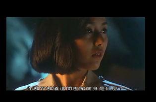...马燕在1987电影《猛鬼差馆》中饰演演美丽督查.-51岁港姐司马燕...