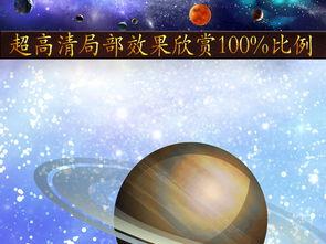 超炫宇宙星空主题空间背景墙图片设计素材 高清psd模板下载 172.11...